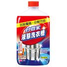 妙管家-液態洗衣槽清潔劑600g...