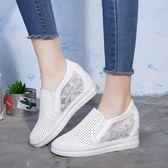 一件85折免運--內增高女單鞋2018新款低幫正韓時尚學生板鞋休閒運動鞋透氣跑步鞋