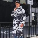 長款雨衣迷彩連體成人雨衣加厚男女旅游戶外外套雨衣全身耐磨雨披 Gg1981『MG大尺碼』
