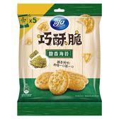 《可口》可口巧酥脆鹽香海苔口味分享包125G【愛買】