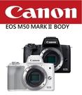 名揚數位 CANON EOS M50 MARK II BODY 單機身 佳能公司貨 (一次付清) 登入送1,000元郵政禮券(03/31)