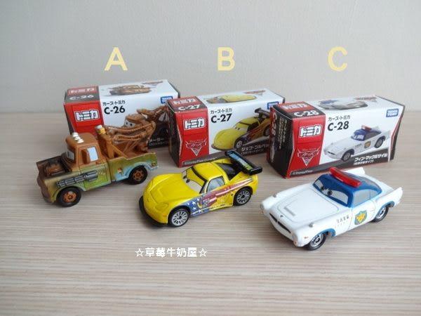 ☆草莓牛奶屋☆日本進口【迪士尼CARS】TOMICA小汽車(C-26、27、28)