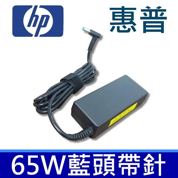 惠普 HP 65W 原廠規格 變壓器 EliteBook Folio 1020G1 1030G1 1030G2 1040G1 1040G2 1040G3 Elite X2 645G3 725G3 745G3 745G4