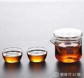 玻璃旅行茶具套裝便攜式包小套茶杯功夫茶壺一體一壺二快客杯單人 創時代