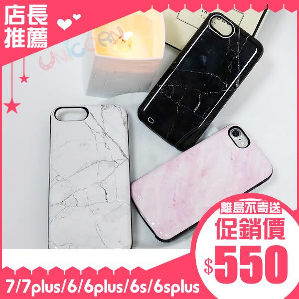 輕薄型 大理石背蓋式行動電源 三色 背夾 行動電源殼 iphone 7 7plus 6 6plus【Unicorn手機殼】