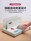 訂裝機丨膠裝機家用小型全自動標書檔案裝訂機財務會計憑證熱熔膠管膠電動膠【快速出貨】