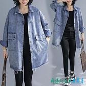 牛仔風衣 寬鬆2020新款時尚毛邊大碼女裝百搭顯瘦減齡中長款休閒外套 OO13129『科炫3C』