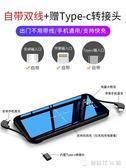 行動電源行動電源小巧便攜小米vivo華為oppo三星iphone蘋果X8 創時代3c館