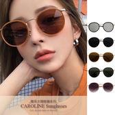 《Caroline》★今年度最新網紅款潮流行時尚百搭抗UV太陽眼鏡 71400標檢局D74321