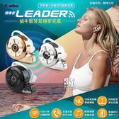 【妃凡】aibo LY-MIC-BT2 蝸牛藍牙耳機麥克風 V4.0 語音提示 立體聲 耳麥 小體積 操作簡單 (A)