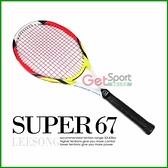 【南紡購物中心】吸震網球拍SUPER 67(選手拍/LEESONG/網拍/攻擊拍)