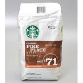 美國【Starbucks】 PIKE PLACE派克巿場咖啡豆 1.13KG (賞味期限:2019.07.09)