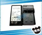 黑熊館 S006 電池 快速充電器 FZ30 FZ50 FZ7 FZ18 FZ28 專用充電器