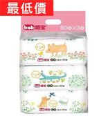 ◆最低價◆培寶-超厚柔護濕巾80抽3入/組