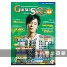 六弦百貨店 (44集)附CD+MP3