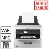 EPSON WF-C5290高速商用噴墨印表機【上網登錄送紫外線消毒袋$2980】