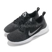 Nike 慢跑鞋 Wmns Flex Experience RN 10 黑 白 女鞋 運動鞋 【ACS】 CI9964-002