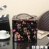 韓國化妝包女2019新款大容量收納盒化妝品簡約雙層手提便攜化妝箱 自由角落