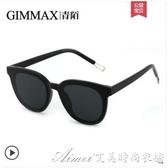 韓版墨鏡女士新款gm太陽鏡潮ins復古偏光太陽眼鏡防紫外線