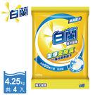 箱購 白蘭陽光馨香洗衣粉 4.25kg x 4入組_聯合利華