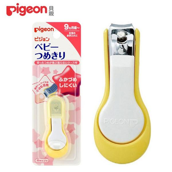 貝親 Pigeon 嬰兒指甲剪 9m+ 寶寶指甲剪 15107