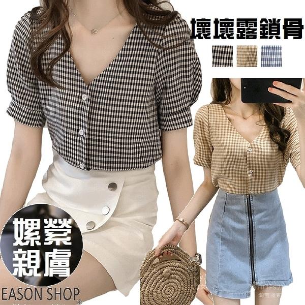 EASON SHOP(GW6916)韓版小清新撞色格紋薄款短版大V領前排釦泡泡袖短袖襯衫T恤女上衣服格子合身貼肩