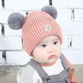 嬰兒帽子秋冬3-6-12個月男童毛線帽女孩寶寶加絨針織帽4歲韓版潮 概念3C旗艦店