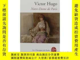 二手書博民逛書店雨果罕見巴黎聖母院 法文原版 Notre-Dame de Par