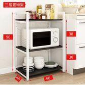 微波爐置物架廚房落地儲物架烤箱架