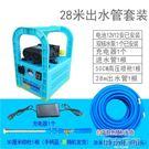 噴霧器 3m進水管 手提式高壓雙泵電動噴...