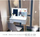 帶燈鋼琴北歐梳妝台臥室簡約小戶型 網紅化妝桌柜歐式經濟型ins風igo 藍嵐