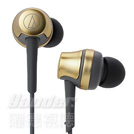 【曜德 / 新上市】鐵三角 ATH-CKR50 金色 輕量耳道式耳機 輕巧機身 ★免運★送收納盒★