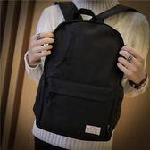 (好康免運)後背包男韓版背包男初高中大學生書包男時尚潮流日韓電腦包帆布旅行後背包