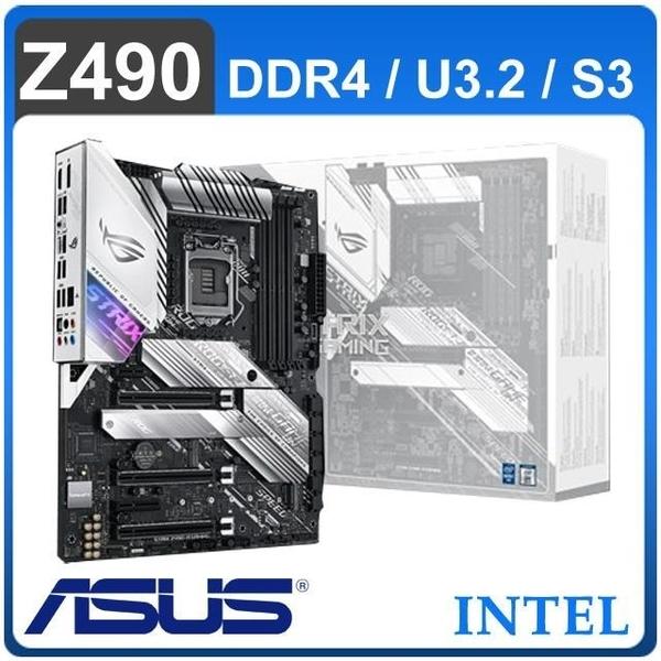 【南紡購物中心】ASUS 華碩 ROG STRIX Z490-A GAMING LGA1200主機板 (ATX/3+2年保)