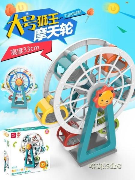 萬高摩天輪模型大顆粒益智兒童玩具積木桌旋轉風車男女孩子legao「時尚彩虹屋」