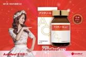 3瓶 有過力《日本原廠蝦紅素》60粒 ASTAREAL ACT x3瓶