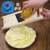 土豆切片器 切菜器 可調節切片厚度土豆燒烤涮鍋切片器黃瓜美容片吾本良品