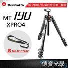 下殺! Manfrotto MT190 XPRO4 送MB-MS STRAP 街頭玩家相機背帶+原廠腳架袋 公司貨 送抽獎券