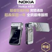 【優質傳統機】NOKIA N93i Nokia 諾基亞 折蓋手機 保固一年 特價:9250元