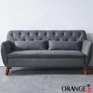 【采桔家居】米派爾 時尚灰亞麻布三人座沙發椅