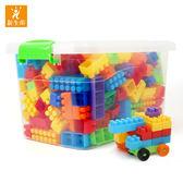 兒童積木塑料玩具3-6周歲益智男孩1-2歲女孩寶寶拼裝拼插7-8-10歲「摩登大道」