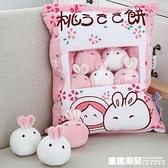 家用日本針線盒套裝便捷式手提包女多功能手縫裁縫工具針線收納盒 童趣潮品