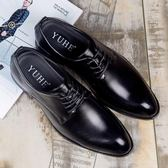 英倫商務正裝內增高新郎婚鞋工作尖頭皮鞋男士韓版休閒百搭男鞋子 熊貓本