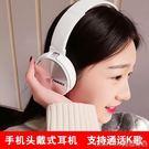 蘋果OPPO小米VIVO手機電腦游戲通用頭戴式耳機線控重低音有線耳麥 美芭
