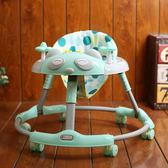 嬰幼兒學步車6/7-18個月寶寶男女孩兒童手推可坐折疊防側翻多功能      芊惠衣屋