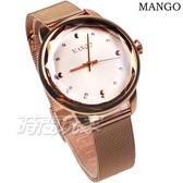 (活動價) MANGO 閃耀 美麗 立體鑽石切割鏡面 藍寶石水晶玻璃 鑲鑽 米蘭帶 玫瑰金 女錶 MA6710L-13R