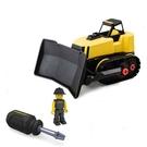 美國 STANLEY Jr. 組裝工程車-推土機|聖誕禮物