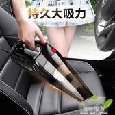 車載吸塵器車用大功率汽車四合一干濕兩用強力多功能專用220v 完美情人精品館