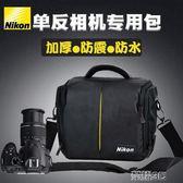 相機包 尼康單反相機包攝影包D3400D7100D7200D5300D5600D90微單包便攜 新品