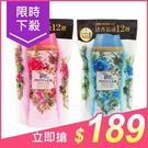 日本P&G 衣物芳香豆(補充包)455ml 款式可選【小三美日】$199